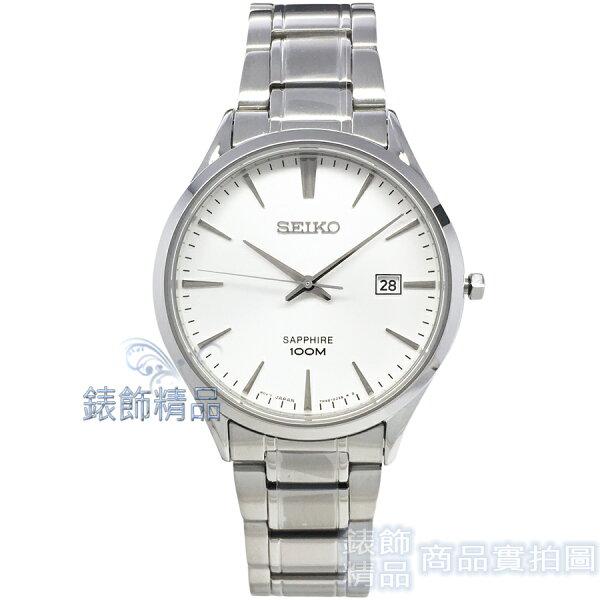 【錶飾精品】SEIKO手錶SGEG93P1精工表藍寶石水晶鏡面銀白面日期防水男錶SGEG93