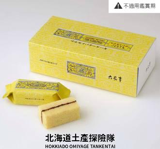 **「日本直送美食」[六花亭] 丸成巧克力夾心奶油蛋糕 10個 ~ 北海道土產探險隊~ 2