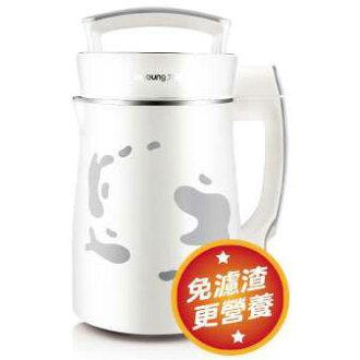 九陽 Joyoung 旗艦型 全自動豆漿機 DJ13M-D08SG
