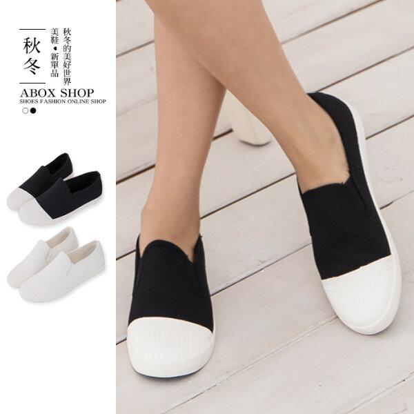 【KH6870】校園風格經典簡約時尚素面貝殼頭平底帆布鞋懶人鞋小白鞋2色