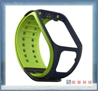 【TOMTOM專用】TomTom SPARK/RUNNER3/ADVENTURER 專用寬錶帶