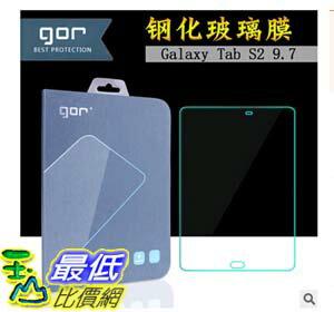 [玉山最低比價網] 果然鋼化玻璃膜 GOR 三星 Galaxy Tab S2 9.7 平板電腦 保護貼( H47)dd