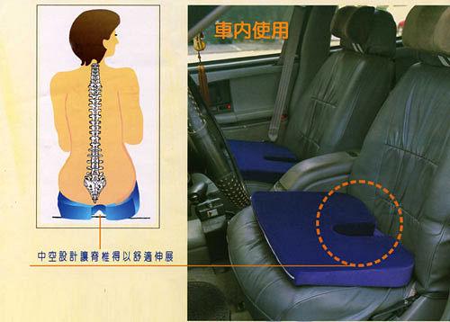 永大醫療~減壓坐墊~脊椎保護坐墊~開車族最愛特價680元