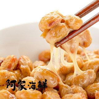 北海道小粒納豆 45.4g含調味醬X3盒★1月限定全店699免運