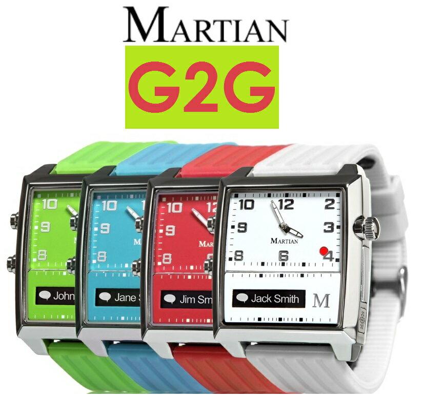 【預訂】摩絢 Martian G2G 智慧時尚語音聲控錶 手機防丟 手機照相快門控制