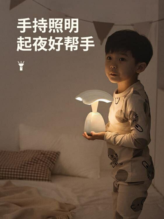 充電式觸摸小夜燈臥室睡眠拍拍燈可移動不插電嬰兒喂奶護眼床頭燈1 艾琴海小屋