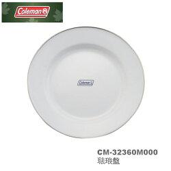 【速捷戶外露營】美國Coleman CM-32360 琺琅餐盤, 琺琅食器,露營餐具,野炊餐具,戶外餐具