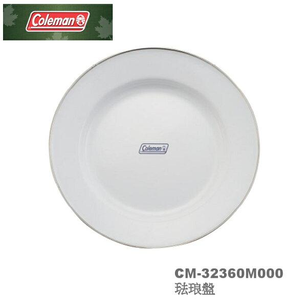 【速捷戶外露營】美國ColemanCM-32360琺琅餐盤,琺琅食器,露營餐具,野炊餐具,戶外餐具
