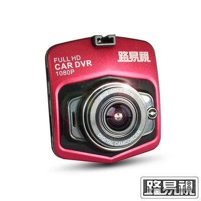 【純米小舖】路易視 76D 輕盈耀眼紅 FHD 1080P 超廣角 行車紀錄器
