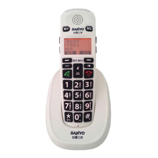 三洋 SANYO DECT 數位式來電顯示 DCT-9811