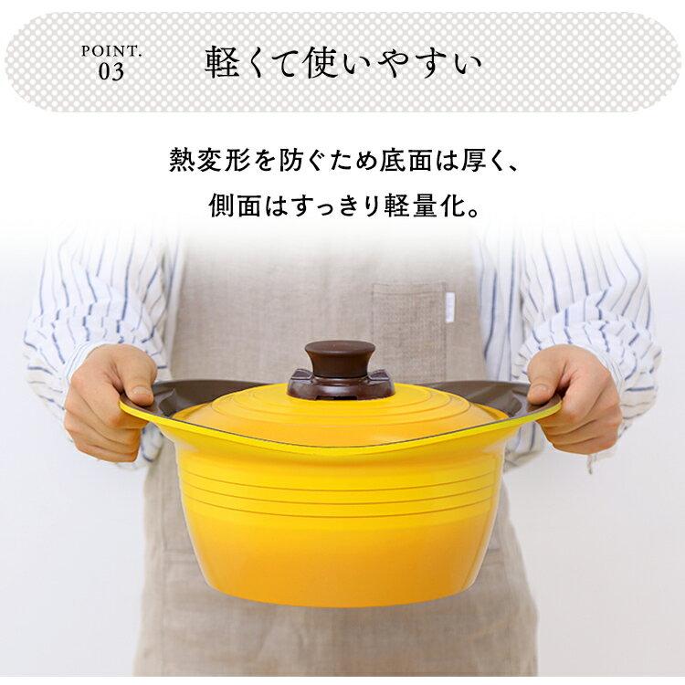 日本IRIS OHYAMA / KITCHEN CHEF / 無加水鍋 / 淺型 / 24cm / MKS-P24S / 兩手提鍋 / 兩手提鍋 / 無水烹調鍋 / 9594429。共3色-日本必買 日本樂天代購(5481*2)。件件免運 9