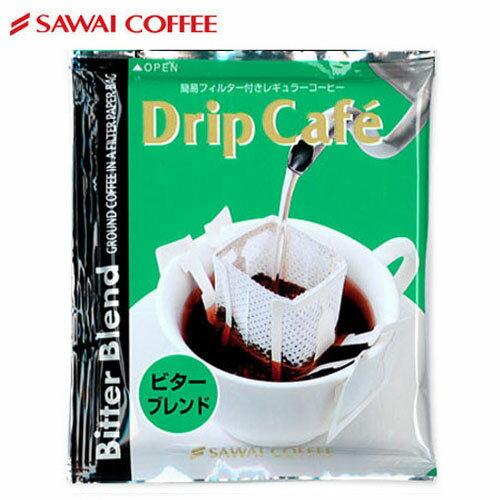 澤井咖啡-團購咖啡★濾掛式 / 掛耳式咖啡(150入)香醇 1