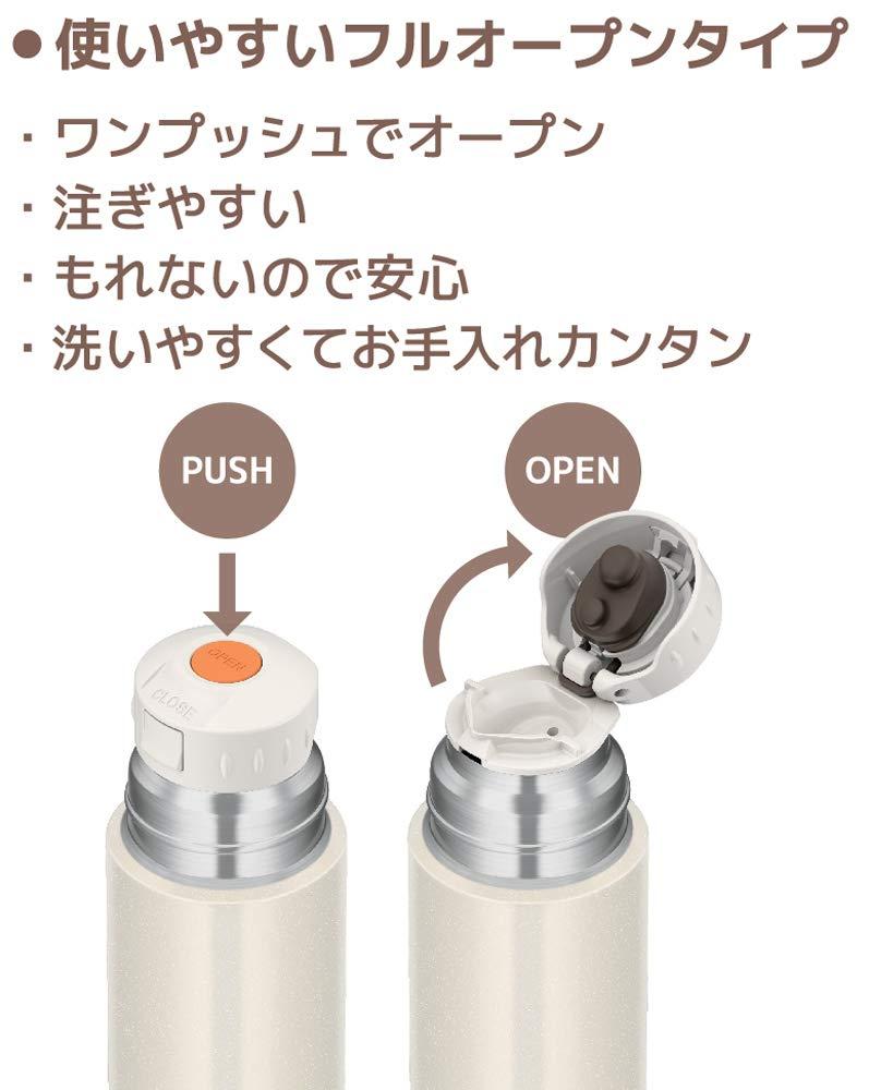 【預購】 星野日本雑貨 THERMOS 膳魔師 350ml 彈蓋式 不鏽鋼 水壺 保溫瓶 保溫杯 FFM-351 【星野生活王】