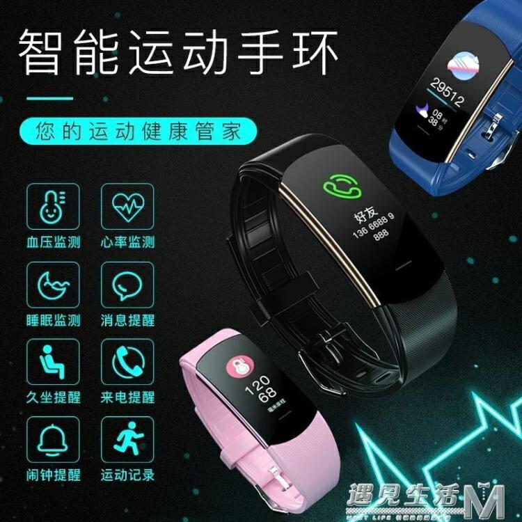 適用華為智慧手環運動監測心跳檢測彩屏通用情侶手表 雙十一全館免運