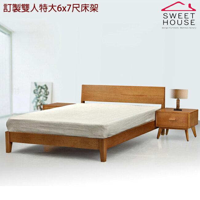 【甜美家】限量一組 日式全實木床架(訂製雙人特大6x7尺)加贈高筒三線抗菌防蹣獨立筒床墊(贈高級細緻雙人印花毯X1)