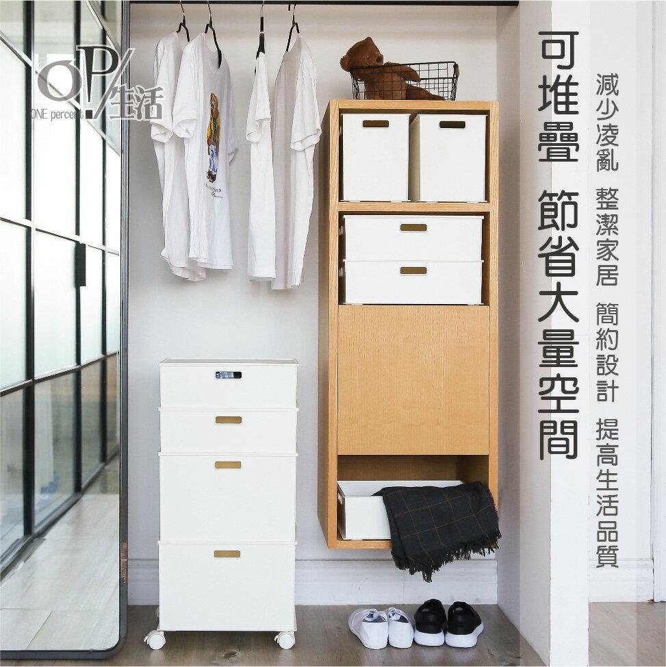 無印風收納盒-直1/2款含蓋 3入組【OP生活】收納箱 附蓋收納盒 衣物 書桌 收納盒