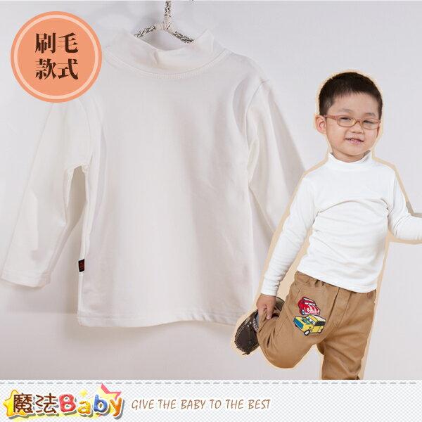 兒童保暖衣 天鵝絨刷毛半高領 通過SGS認證 魔法Baby~k60292