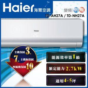 Haier海爾1-1變頻冷暖氣機TD-NH / AH27A - 限時優惠好康折扣