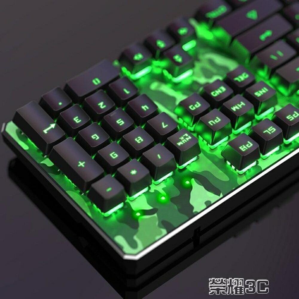 有線鍵盤 游戲機械鍵盤青軸黑軸紅軸朋克台式電腦吃雞有線小87鍵 清涼一夏特價