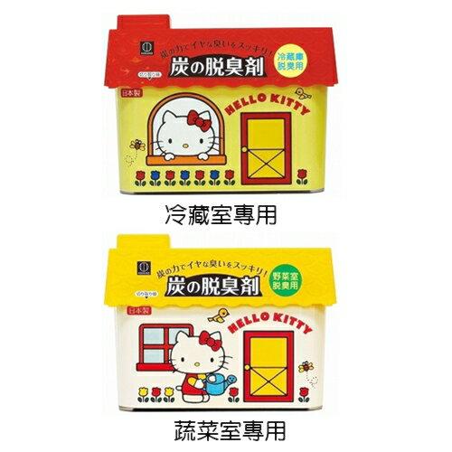 露比私藏:日本製小久保Kitty炭の除臭劑冷藏室專用蔬菜室專用150g