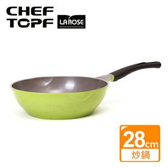 韓國 Chef Topf LaRose 玫瑰鍋【28cm 炒鍋】到貨色