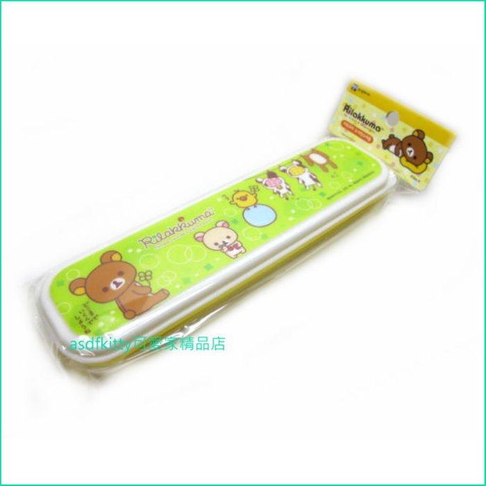 asdfkitty可愛家☆拉拉熊曬衣服綠色餐具盒/鉛筆盒/收納盒-也可裝牙刷.潔牙用品-韓國製