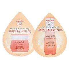 韓國 Etude House 膠原蛋白補水精華液/深層補水面霜 1ml 小樣【櫻桃飾品】 【25124】