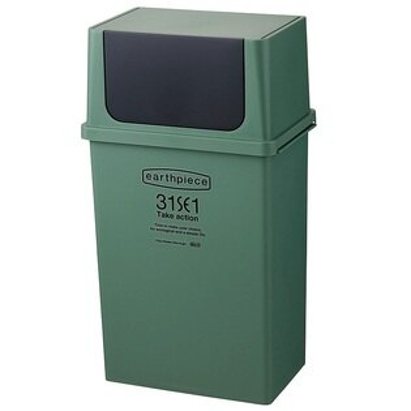 THIS THIS雜貨研究所:this-this|LIKEIT前開式寬型垃圾桶25L-共四色