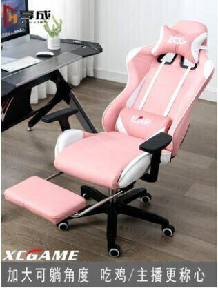 【快速出貨】電競椅電腦椅家用可躺辦公椅子現代簡約懶人遊戲座椅學生宿舍轉椅 凯斯盾數位3C 交換禮物 送禮