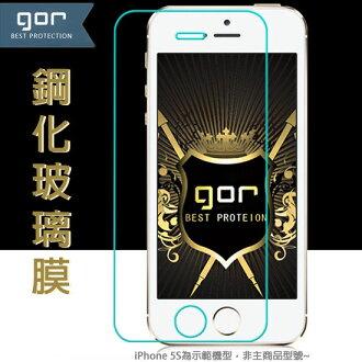 【GOR鋼化膜】遠傳 Smart 505 S505 鋼化玻璃保護貼/9H硬度防刮保護膜/手機鋼化玻璃膜/防爆膜
