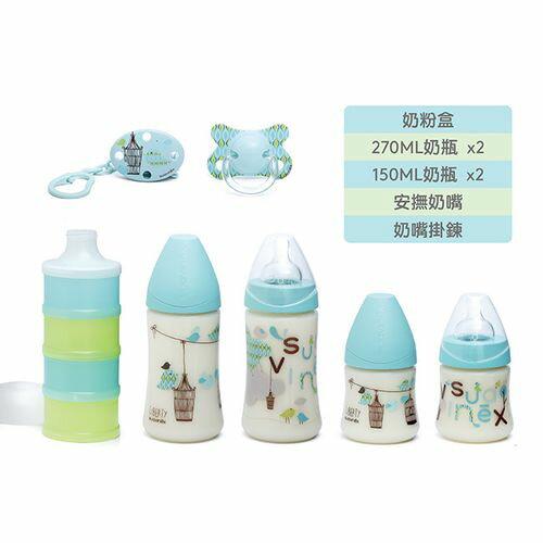 西班牙 Suavinex 寶寶禮盒-藍色(奶瓶、奶粉盒、安撫奶嘴、掛鍊)★愛兒麗婦幼用品★ 1