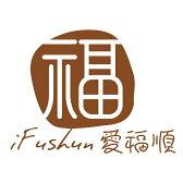 iFUSHUN原木精品設計