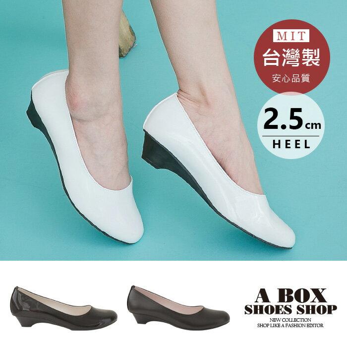 【AW400】MIT台灣製 上班族繽紛舒適柔軟坡跟素色包鞋 走路鞋 娃娃鞋 3色