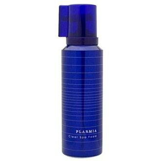 Milbon哥德式 Plarmia璀璨 碳酸洗髮精 170g