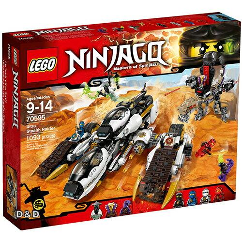 樂高積木LEGO~ LT70595 ~NINJAGO 旋風忍者系列 ~ 進化隱形追擊車