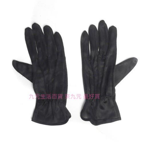 【九元生活百貨】絨布止滑手套/黑色 機車手套 防滑手套