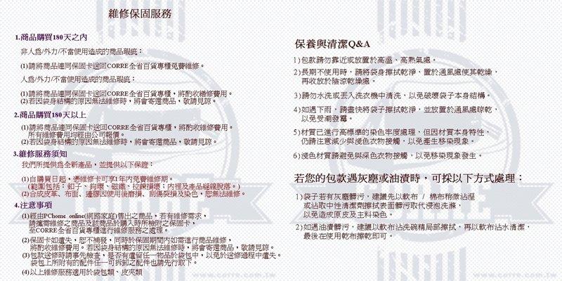 ★CORRE【JJ023】簡約時尚印刷小巧後背包★ 8