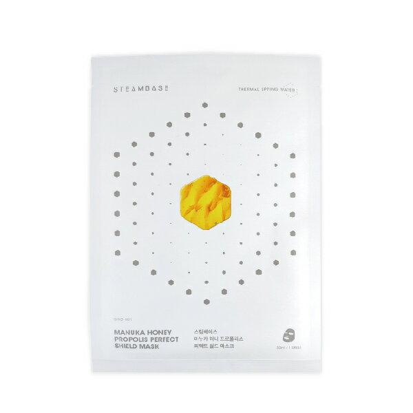 韓國 Steambase 麥盧卡蜂蜜修護面膜 頂級面膜 蜂蜜面膜 麥盧卡蜂蜜 1