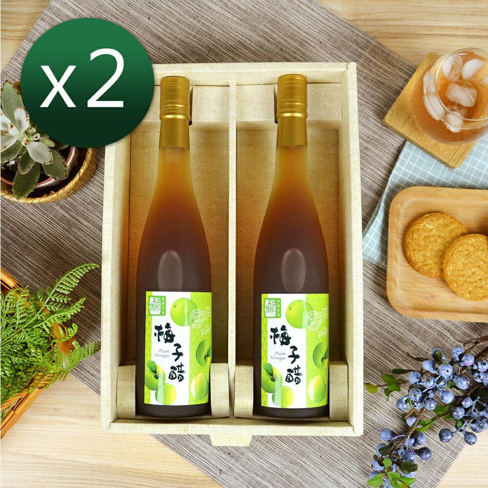 【醋桶子】健康果醋禮盒-梅子醋2組免運(600mlx2瓶/組) 0