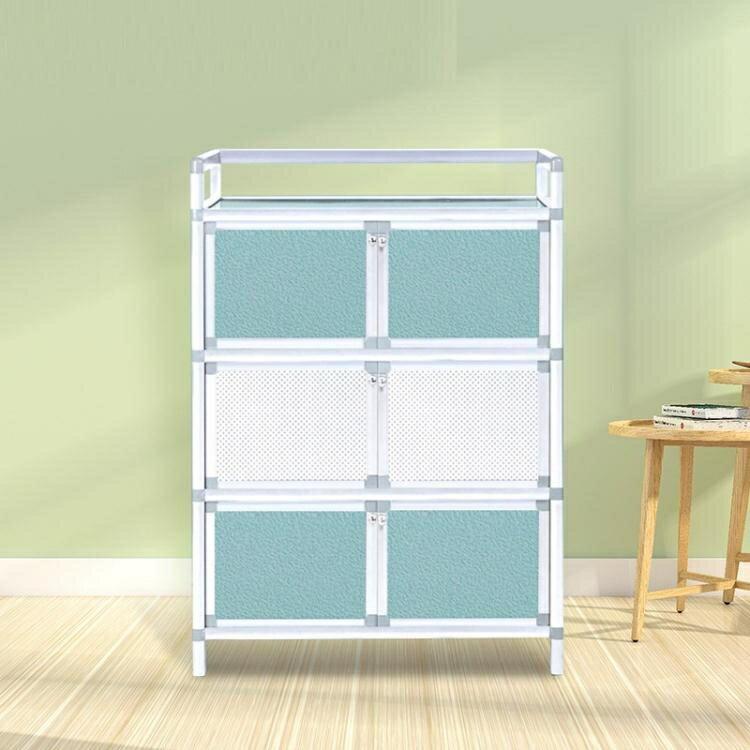 碗櫃家用櫥櫃簡易櫃子儲物收納櫃鋁合金組裝多功能放碗廚房置物架