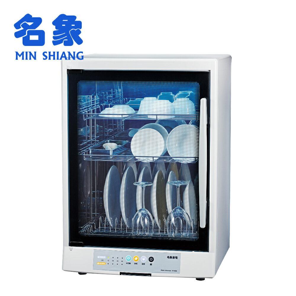 【名象】紫外線殺菌四層烘碗機 TT899/TT-899