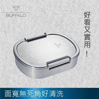 【牛頭牌】雅登中便當盒 / 0.7L