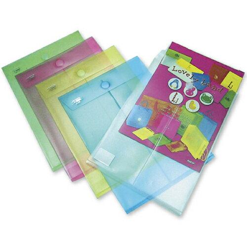 HFPWP 黏扣式資料袋 環保無毒 G900~10 製 68折 10入  包