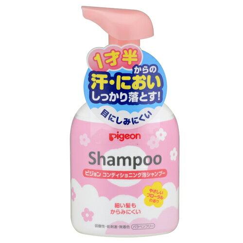 貝親泡沫潤絲花香洗髮乳350ml『121婦嬰用品館』