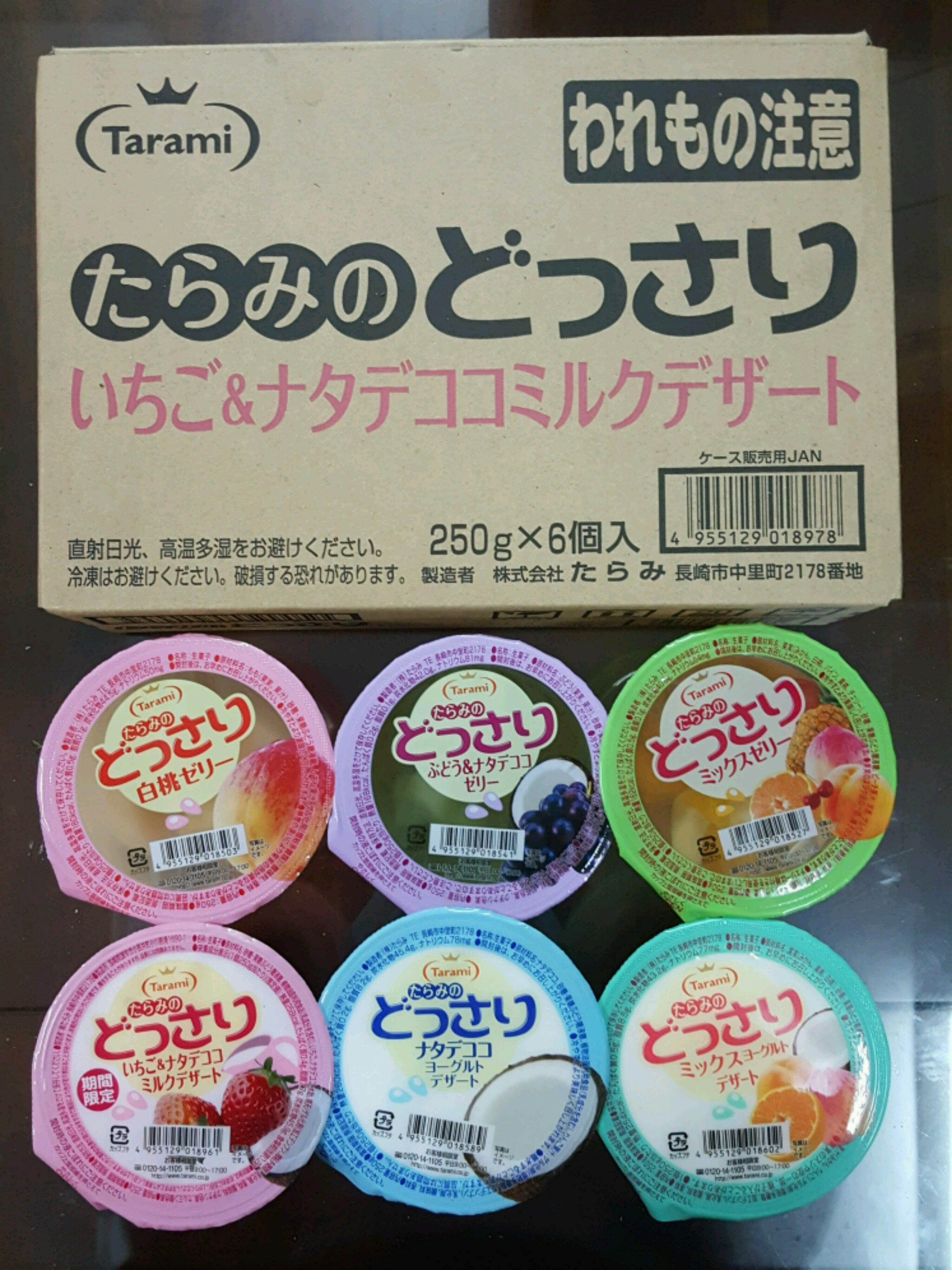 【日本水果果凍】很多果肉喔!*6入/盒*原價400打九折360元