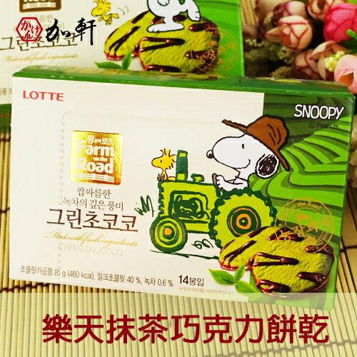 《加軒》韓國LOTTE樂天抹茶巧克力餅乾