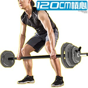 120CM電鍍長槓心+槓片夾(47吋槓鈴桿啞鈴桿.長桿心重力設備.舉重量訓練.運動健身器材.推薦哪裡買ptt) M00177 0