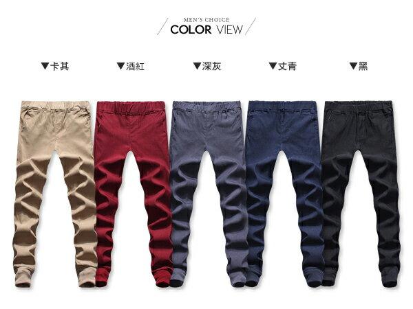 ☆BOY-2☆ 【KK3845】美式潮流電繡束口褲 縮口褲 1