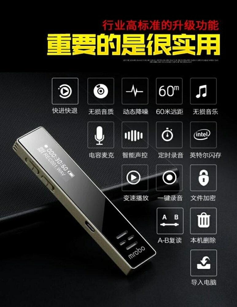 32G取證錄音筆專業高清降噪超小超長待機微型迷你上課用學生商務會議ATF 錢夫人小舖