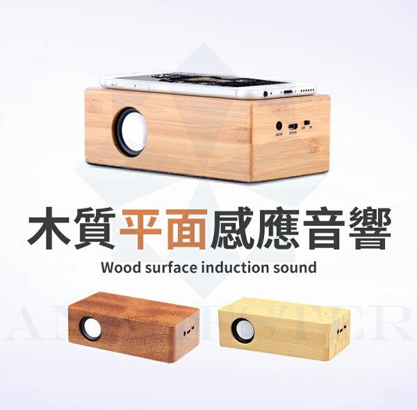 無線喇叭木質音箱音箱手機用小音響迷你音響隨身喇叭耳機【SuperSale】